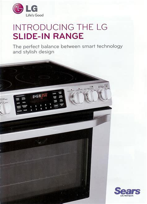 appliance information lg   range
