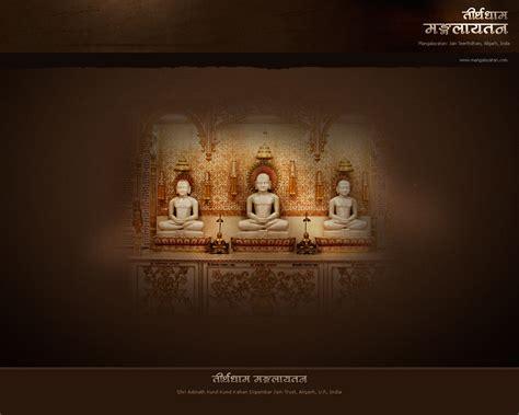 jain wallpaper for desktop teerthdham mangalayatan aligarh india home 187 downloads