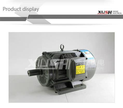 3 phase ac induction motor for sale 110v 220v 380v 460v 15kw 1400rpm induction motor three phase asynchronous ac motors from