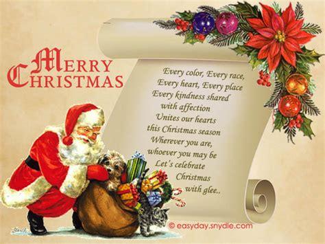 merry christmas cards  printable christmas cards easyday
