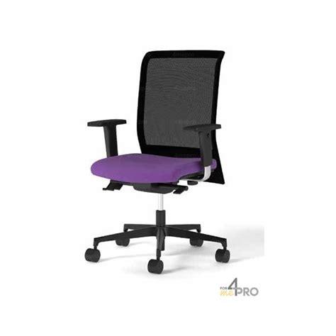 fauteuil de bureau m馗anisme synchrone fauteuil de bureau synchrone plus avec dossier r 233 sille