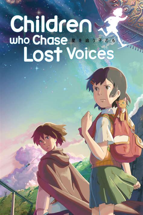 studio ghibli film izle children who chase lost voices animanga wiki fandom