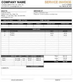 parts invoice template printable car bill of sale as is form