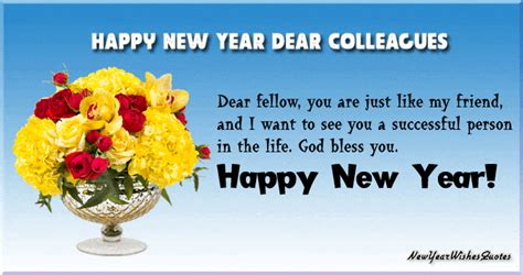 new year ecard new year wishes for colleagues nywq