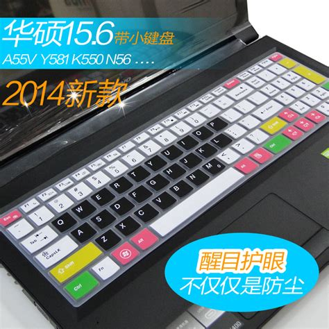 Keyboard Laptop Asus A53s asus 15 6 inch notebook keyboard membrane a55v a53s n56 f500v y581c x550vc a550v taobao depot