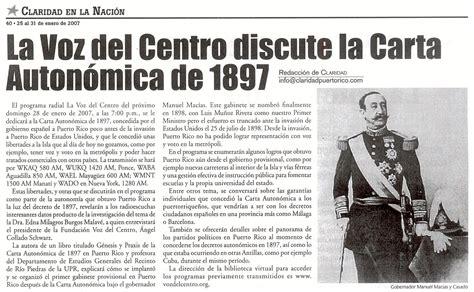 2005 jurisprudencia del tribunal supremo de puerto rico en historia del tribunal supremo de puerto rico