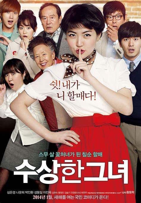 Film Korea Miss Granny | miss granny korean movie 2014 수상한 그녀 hancinema