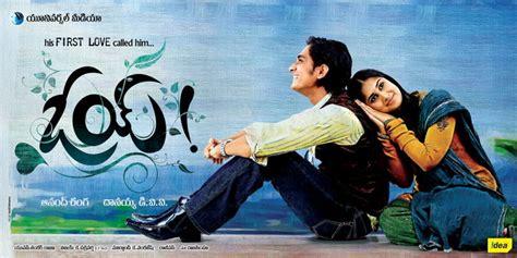 film oyes oy 2009 telugu movie mp3 songs free download icmusic07
