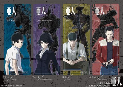 Ajin Demi Human Clear File Ver 03 amiami character hobby shop ajin demi human clear bookmark released