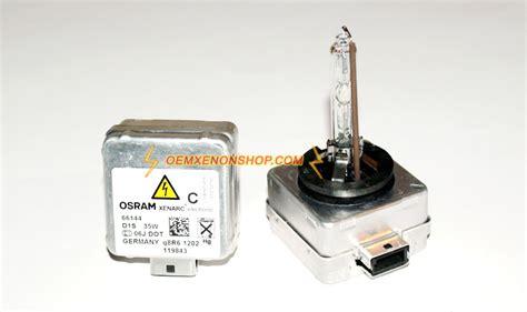 volvo  hid bi xenon headlight problems ballast bulb control unit module change