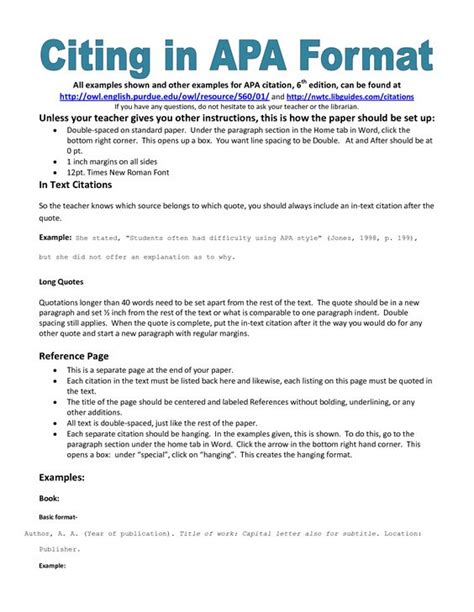 apa format essay guide exle of apa citation in paper apa citation handout