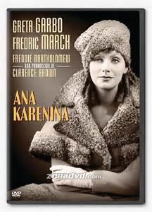 libro anna karenina macmillan collectors 17 best images about 191 el libro o la peli on literatura william shakespeare and amor