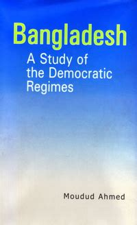 reference books governance bangladesh a study of the democratic regimes the