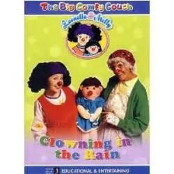 big comfy loonette the clown 9 plush doll