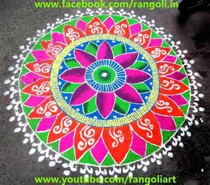 hindu new years rangoli on hindu new year 2014