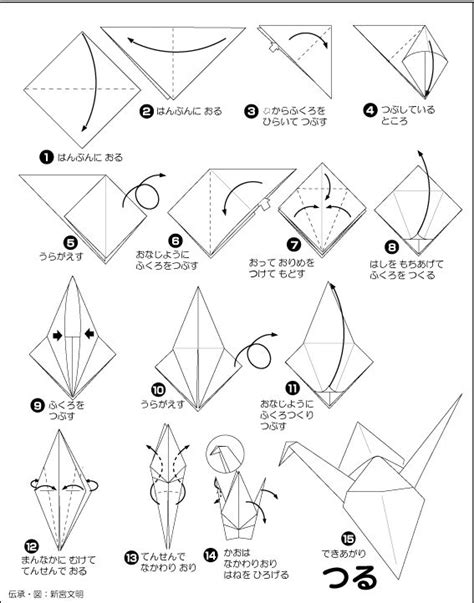 Origami Club Crane - the 25 best origami club ideas on
