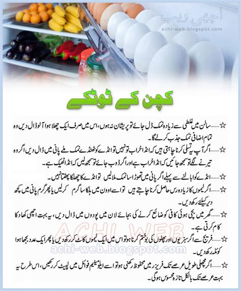 Zubaida Apa Ka Kitchen by Zubaida Apa Totkay Kitchen Related Keywords Zubaida Apa