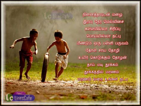friendship tamil quotes images friendship awesome quotes in tamil tamil linescafe com