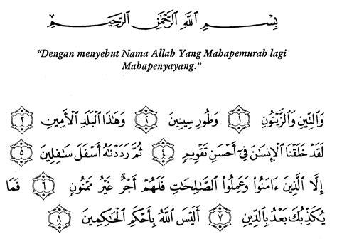 download mp3 surat ar rahman muhammad taha download bacaan alquran merdu 30 juz al quran