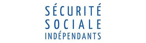 nouveau si鑒e social d 233 couvrez le nouveau logo de la s 233 curit 233 sociale