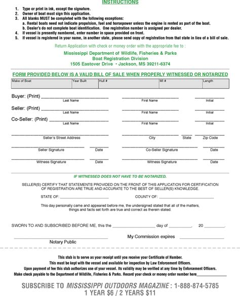 free mississippi boat bill of sale pdf 2 page s