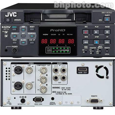 format video hdv jvc brhd50u compact hdv dv video recorder brhd50u b h photo