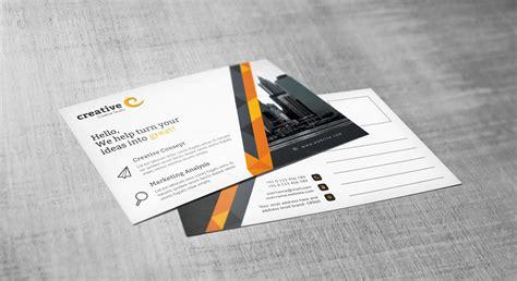 Stripe Professional Corporate Postcard Template 001546 Template Catalog Professional Postcard Templates
