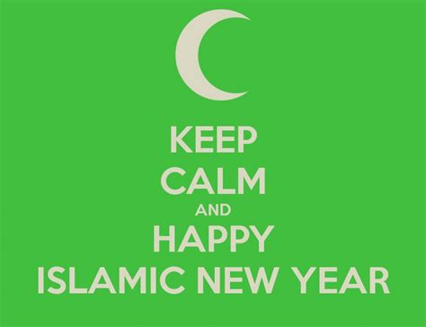 gambar ato foto happy new year dp bbm selamat tahun baru islam 1 muharram 1438 hijriyah newteknoes newteknoes