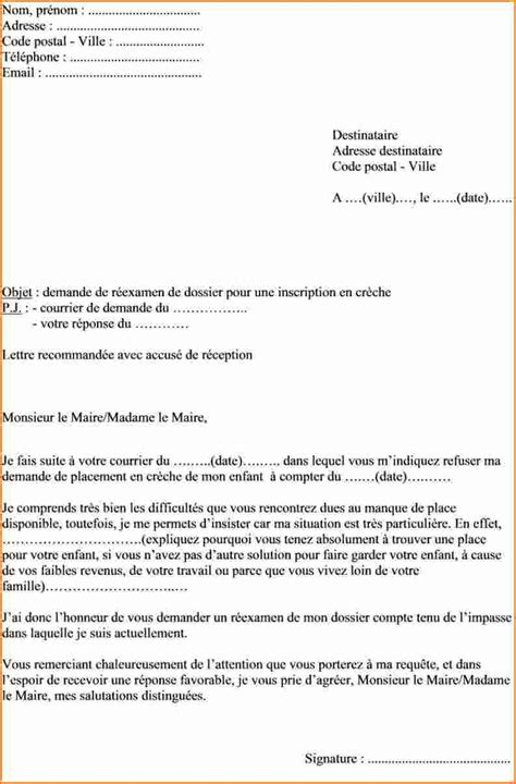 Exemple De Lettre De Motivation Pour Un Stage En Cabinet D Avocat modele de lettre de motivation pour un stage en creche