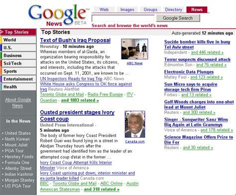 google news ojr article google news creator watches portal quiet