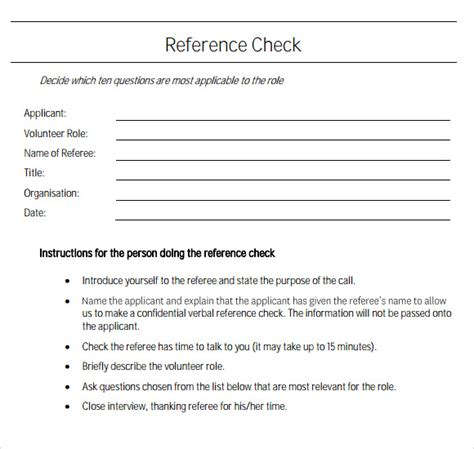 reference questions template sle reference check template 14 free documents in