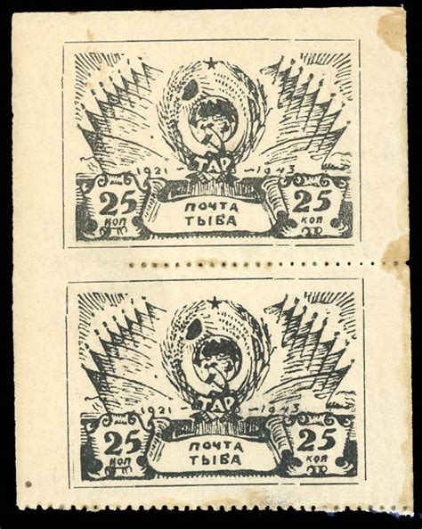 libro flagship history united russian area st auctions