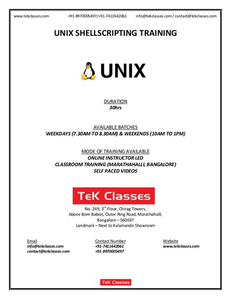 Online Tutorial Unix Shell Scripting | unix shell scripting tutorial unix shell scripting
