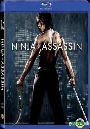 film ninja assassin complet download ninja assassin 2009 bluray 800mb hindi dual audio