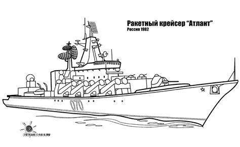 dessin bateau guerre bateau de guerre 11 transport coloriages 224 imprimer