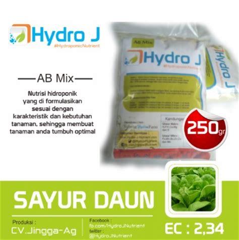 Ab Mix Daun Pekatan 500ml Serbuk Nutrisi Hidroponik Sayuran Daun jual nutrisi hidroponik ab mix sayuran daun hydro j 500 ml