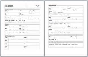 employment application template word application template word document template design