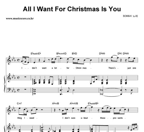 download mp3 free all i want for christmas is you download free all i want for christmas is you midi