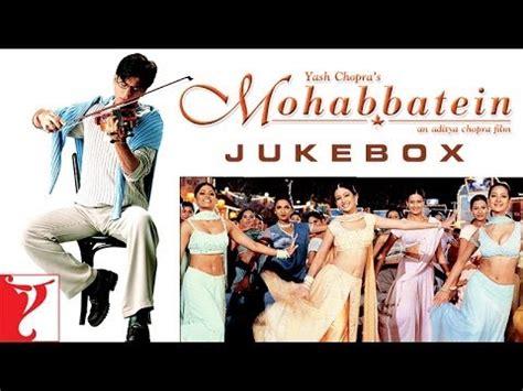 mohabbatein love themes guitar instrumental mohabbatein full song audio jukebox youtube