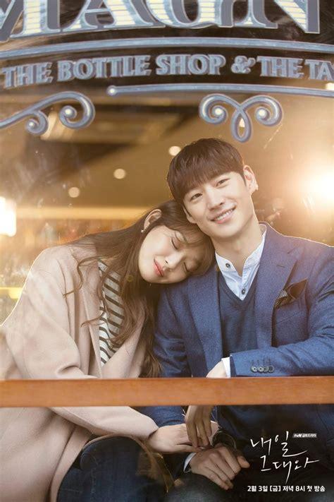 with you 187 tomorrow with you 187 korean drama