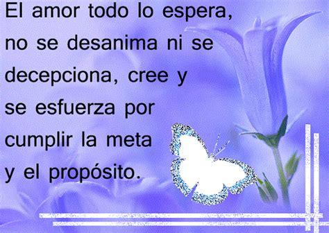imagenes de amor para celular gratis en español poemas de amor gratis para descargar imagenes con poemas