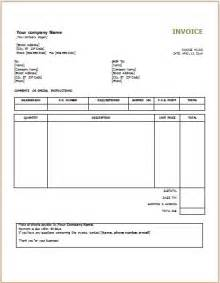office invoice templates best photos of office invoice template office