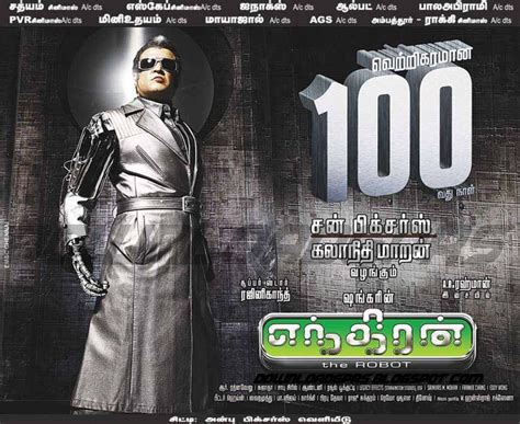 robot film songs for download endhiran movie 100th day posters rajini s robot 100th day