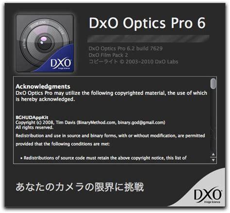Optic Pro 6 67mm 現像アプリのdxo optics からmac版 v6 2 がリリース 酔いどれオヤジのブログwp