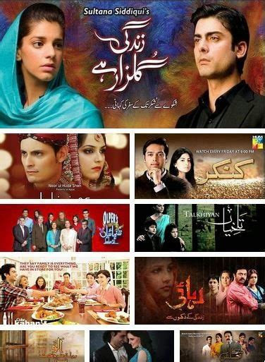 best drama 79 best images about ptv classic dramas on