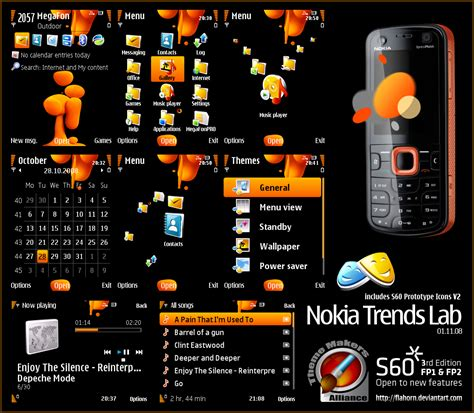 themes creator for e63 nokia trends lab by evasketch on deviantart