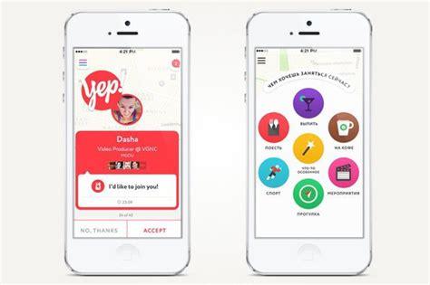 Приложения на андроид для знакомства с