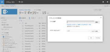 sharepoint color palette tool sharepoint color palette toolで遊ぶ 2 365 215 365