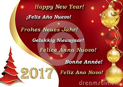 happy new year in italy language happy new year 2017 in many languages stock photo image