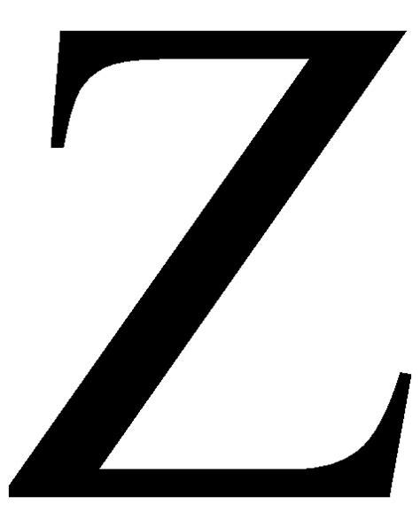 Letter Zee Letter Z Dr